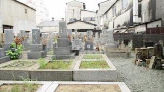 尼崎市三反田墓地の墓地内写真