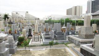 尼崎市御園古墳墓地の墓地内写真