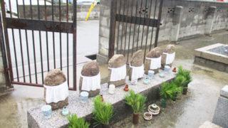 尼崎市東墓地崇徳院霊園の園内写真