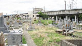 尼崎市食満墓地の墓地内写真