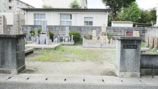 尼崎市尾浜墓地の墓地内写真
