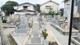 尼崎市水堂霊園の霊園写真