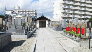 尼崎市若草霊園のお墓の写真