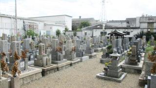 尼崎市上坂部・森地区共同墓地のお墓の写真