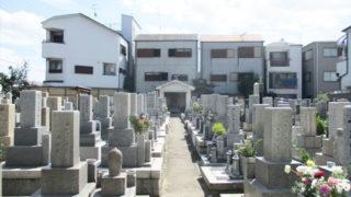 尼崎市東富松墓地の写真