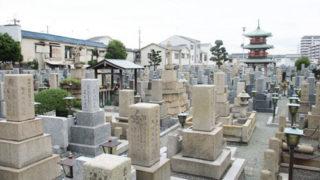 尼崎市猪名寺共同墓地の写真