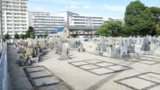 尼崎市西武庫墓地の写真