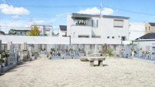 尼崎市東武庫墓地の写真