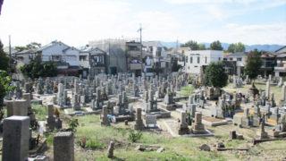 尼崎市上守部墓園の園内写真