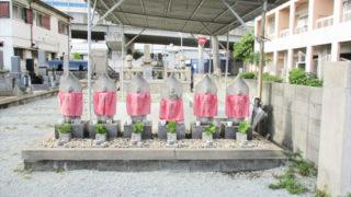 尼崎市守部墓園のお墓の写真