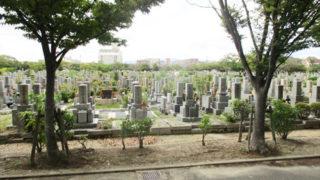 尼崎市弥生ヶ丘墓園の園内写真