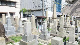 尼崎市南町墓地の墓地内画像