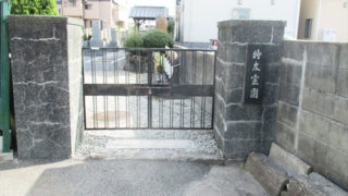 尼崎市時友霊園の墓地内写真
