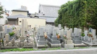 尼崎市今北墓地の墓地内写真
