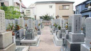 尼崎市少路霊園の園内写真