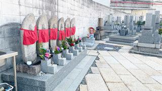 尼崎の霊園、常光寺墓地