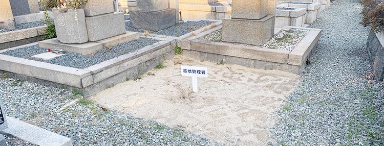尼崎 家から近くの墓地調査サービス