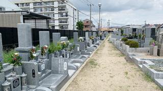 尼崎市立弥生ケ丘墓園 申込み募集案内