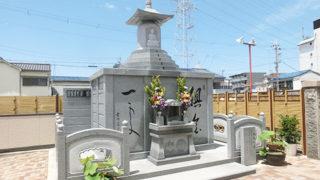 尼崎市寶樹院霊園のお墓の写真