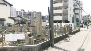 尼崎市南町墓地の霊園写真 塚口駅すぐそば
