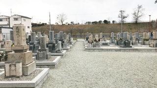 尼崎市常松墓地のお墓の写真
